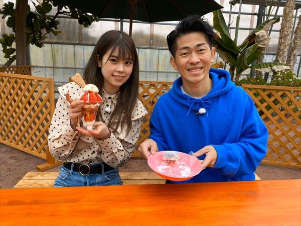『ジャングルポケット×AKB48チーム8じゃらん遊び・体験予約関東イチゴ狩り調査隊』