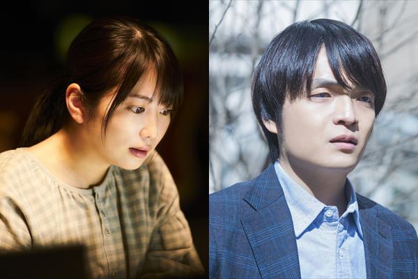 志田未来、岡山天音が増田貴久『レンタルなんもしない人』にゲスト出演