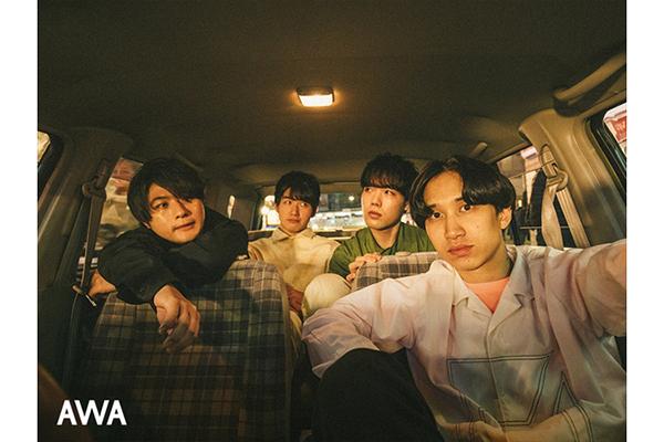 """マカロニえんぴつが選ぶ""""春の新生活に聴きたい曲""""プレイリスト AWAで公開"""