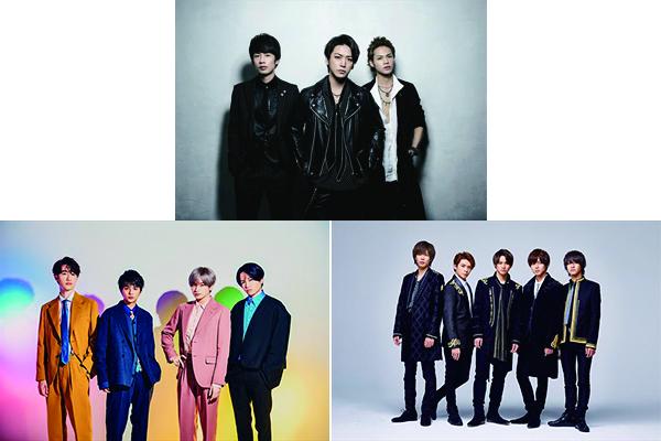 日テレ系『Premium Music 2020』でKAT-TUN・セクゾ・キンプリがデビュー曲を生歌唱