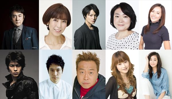 ホリプロ「日本昔ばなし よみきかせシリーズ」