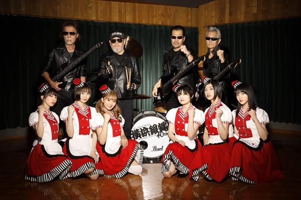 私立恵比寿中学が横浜銀蝿のヒット曲をカバー!『関内デビル』OP曲に決定