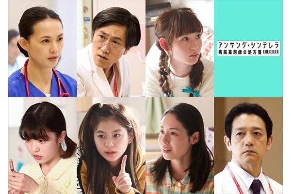 石原さとみ主演『アンサング・シンデレラ』第1話ゲスト&追加キャスト発表