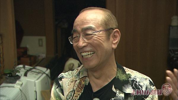 『ありがとう志村けんさん 全国に笑顔を運んだ旅』