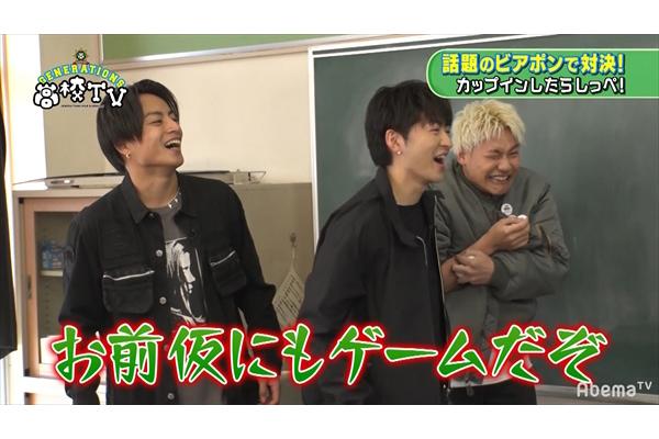 """小森隼、関口メンディーの""""しっぺ""""にもん絶!『GENE高TV』4・5放送"""