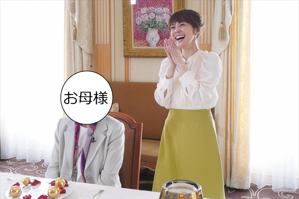 『愛情!マザーSHOW』