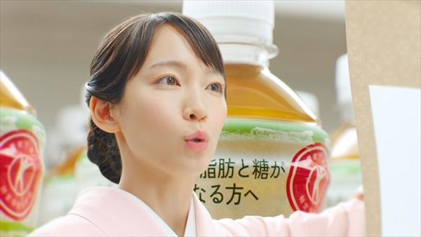 「綾鷹 特選茶」新CM