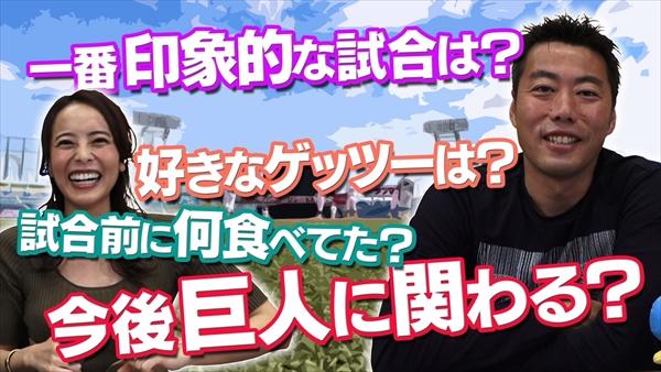 """上原浩治の""""好きなゲッツーは?""""『雑談魂』特別編公開"""