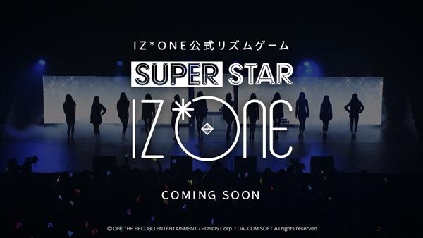 『SUPERSTAR IZ*ONE』
