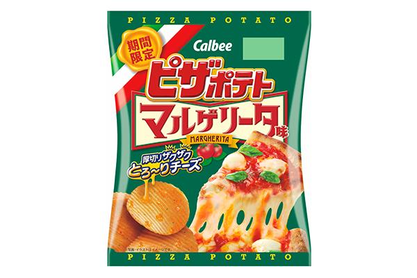 「ピザポテト マルゲリータ味」