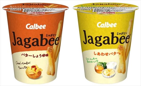 「Jagabee」