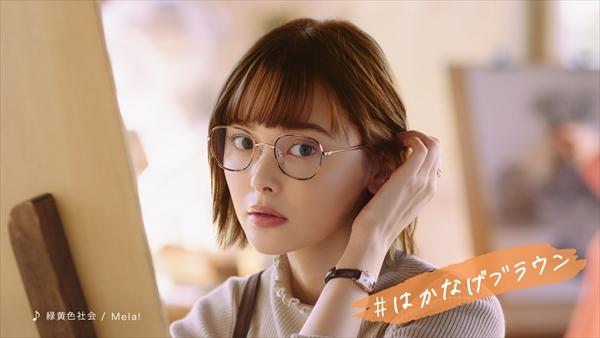 玉城ティナ出演「パルティ カラーリングミルク」新CM
