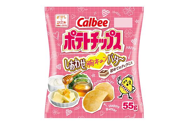 『ポテトチップス<しあわせ胸キュンバタ~初めてのティラミス>』