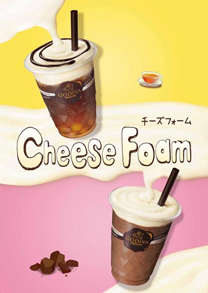 ゴディバ「チーズフォーム×ショコリキサー ミルクチョコレート31%」「チーズフォーム×レモンティー」