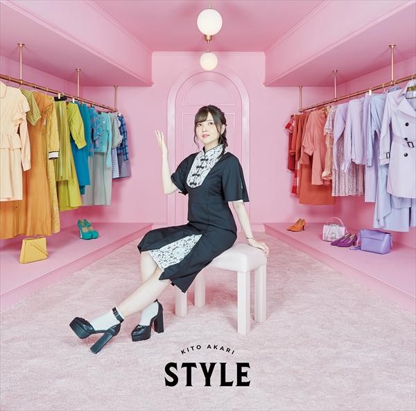 鬼頭明里1stアルバム「STYLE」通常盤