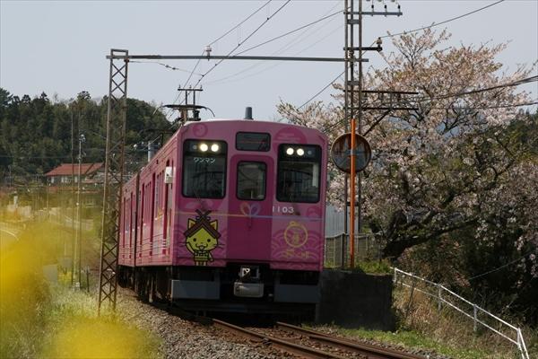 『鉄道ポスターの旅』