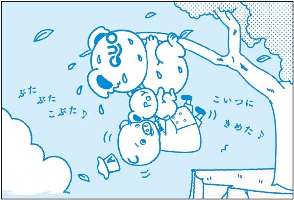 「QUOカードPayダウンロードカード」イメージ