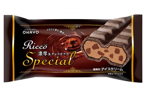 「Ricco 濃厚生チョコモナカ スペシャル」