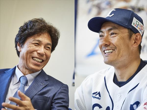 「秋山幸二×栗山巧選手」対談
