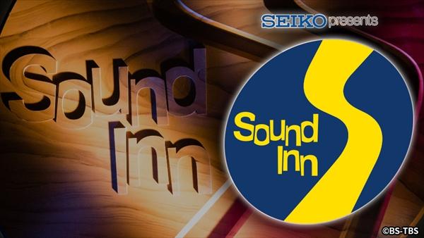 "『Sound Inn""S""』"