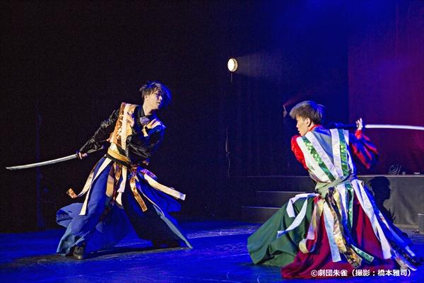 ©劇団朱雀(撮影:橋本雅司)