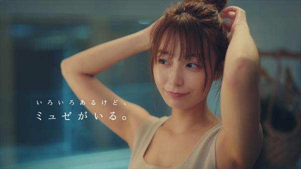 宇垣美里が出演するミュゼプラチナムの新CM