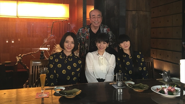 『SWITCHインタビュー 達人達(たち)「志村けん×Perfume」』