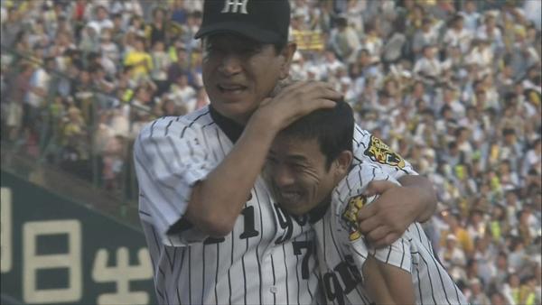 『あの試合をもう一度!スポーツ名勝負「2003虎の夢 星野阪神18年ぶりV」』