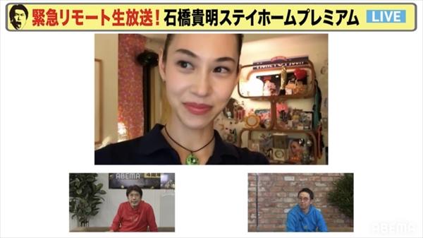 『緊急リモート生放送!石橋貴明ステイホームプレミアム』