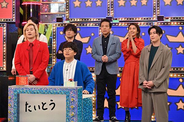 『くりぃむクイズ ミラクル9』