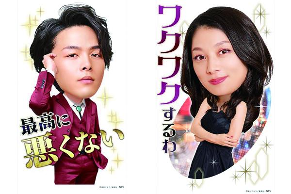 『美食探偵 明智五郎』ボイス付きBigスタンプが発売
