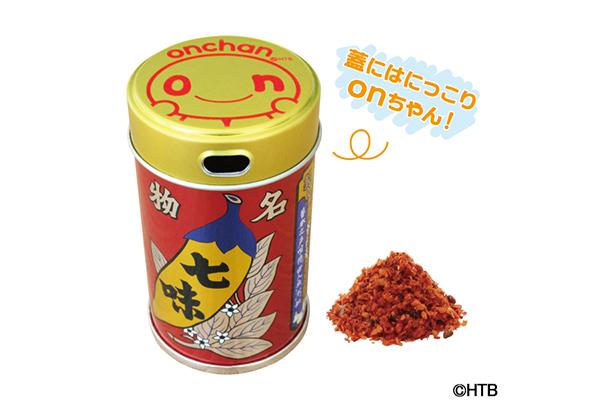 「八幡屋礒五郎×onちゃん缶入り七味」