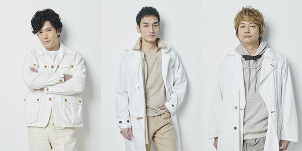 稲垣吾郎、草彅剛、香取慎吾