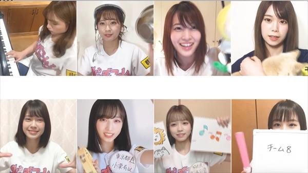 『AKB48チーム8のKANTO白書 バッチこーい!』
