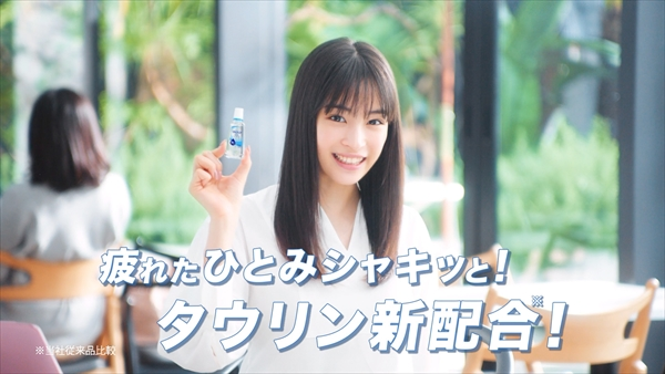 NewマイティアCLスタンダードシリーズ新CM「すずアニメ」篇