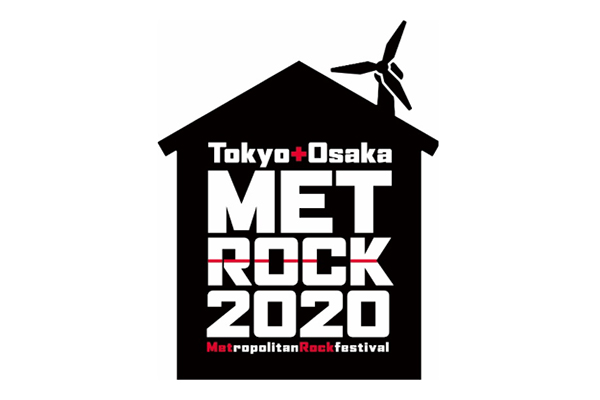 『おうちがフェス会場!メトロックライブ映像大放出11時間生放送』