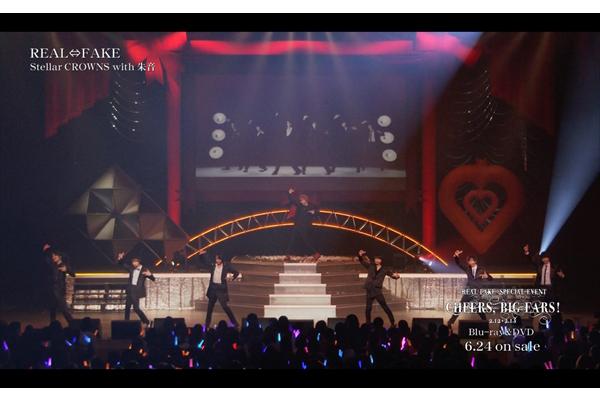 『REAL⇔FAKE』SPイベントのライブダイジェスト映像公開