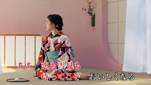 ロッテ「雪見だいふく」新ミュージックビデオ「恋と雪見のお作法」篇