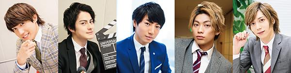 『あさステ!』の全曜日パーソナリティ大集合!『よるステ!』5・30生放送決定