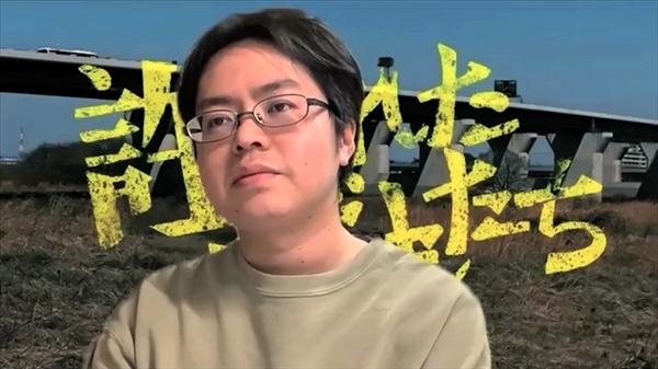 映画「許された子供たち」対談 内藤瑛亮監督×漫画家・押見修造