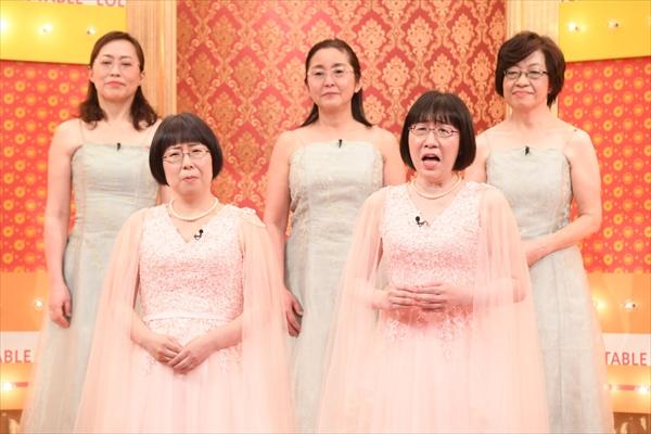 『歌ネタゴングSHOW 爆笑!ターンテーブル特別編』