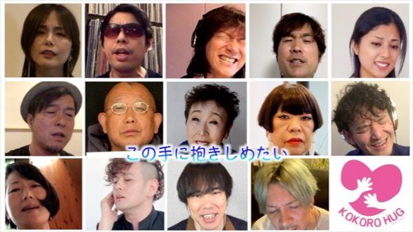加藤登紀子と縁のあるアーティストたちによる加藤登紀子with friends「この手に抱きしめたい」が公開