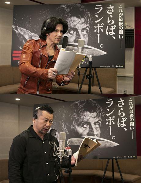 武田真治とケンドーコバヤシが極悪兄弟に!映画「ランボー」日本語吹替版キャストが発表