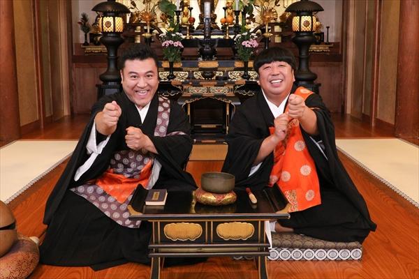 """日村勇紀&山崎弘也""""ロケの神様""""タージンに感服「我々にとってはロケ教材のような方」"""