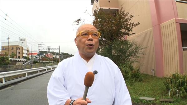 『ひとまかせ総本山まるなげ寺』