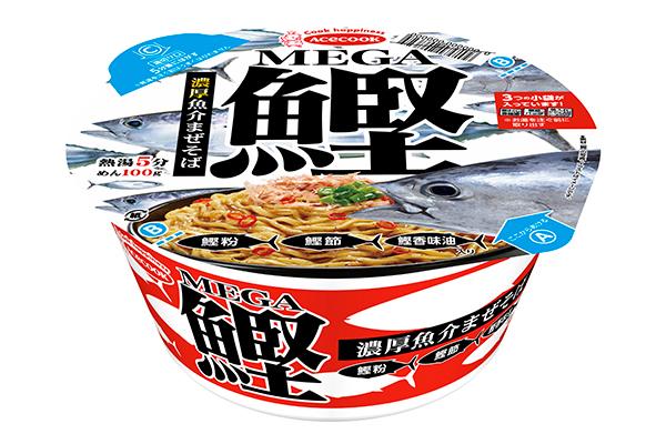 カツオの風味が食欲をそそる!汁なし麺「MEGA 鰹 濃厚魚介まぜそば」