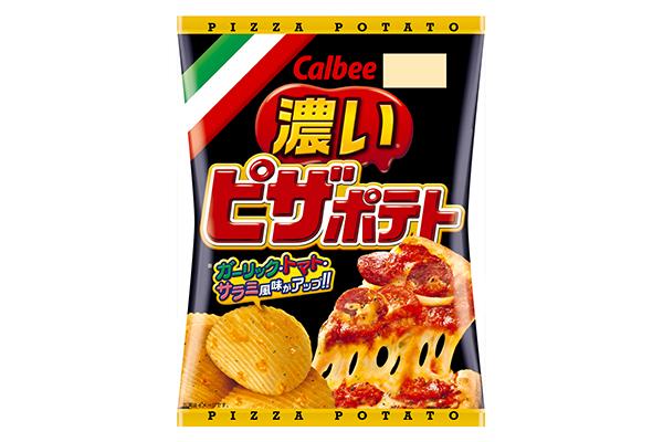 """いつもの味では物足りない""""濃い派""""必食!『濃いピザポテト』"""