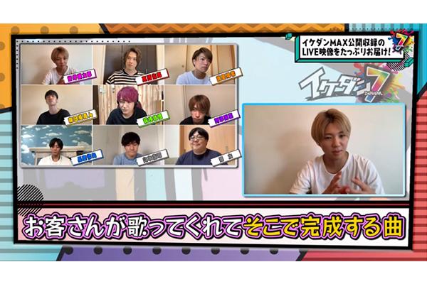 『イケダン7』豊洲PITライブ映像に大盛り上がり!