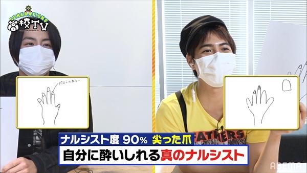 『GENE高TV』