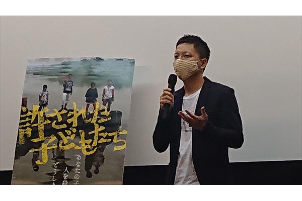内藤瑛亮監督「伝えたいことは全て作品に詰まってます」『許された子どもたち』公開